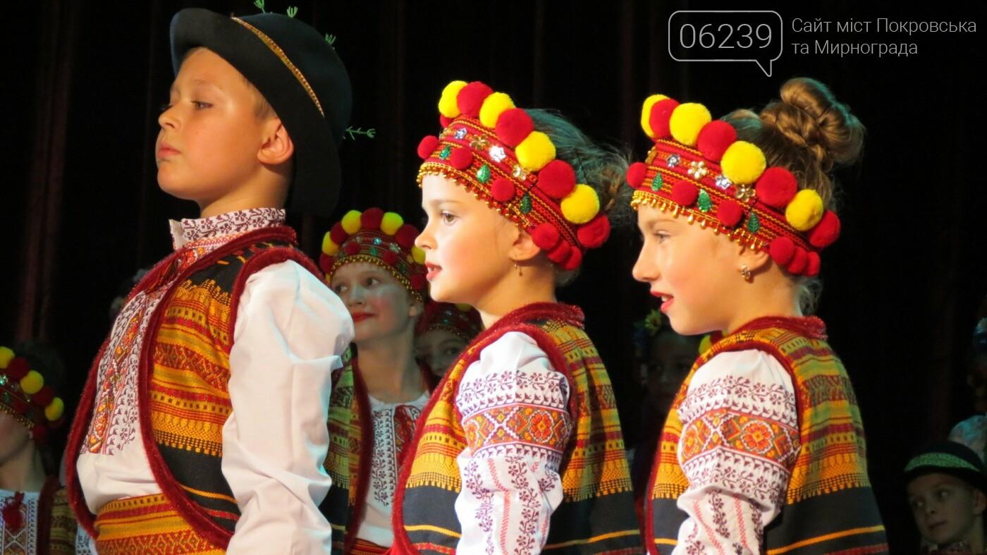 Сьогодні у Покровську пройшов обласний святковий концерт, присвячений Дню працівників освіти, фото-30