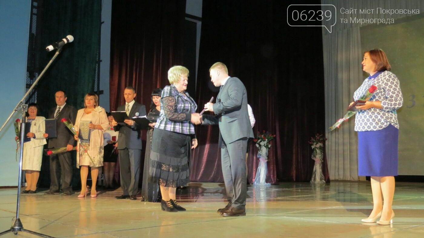 Сьогодні у Покровську пройшов обласний святковий концерт, присвячений Дню працівників освіти, фото-13