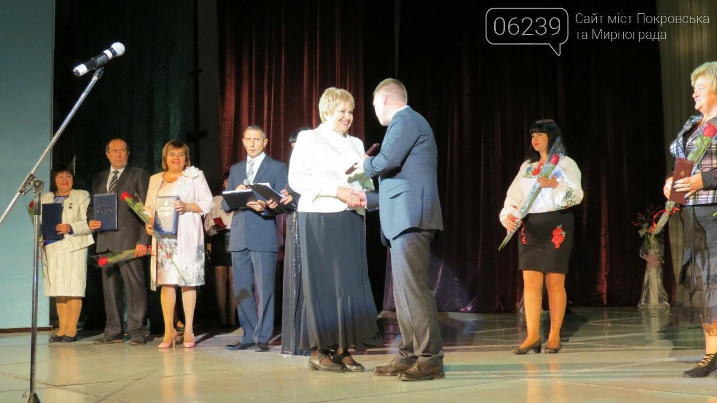 Сьогодні у Покровську пройшов обласний святковий концерт, присвячений Дню працівників освіти, фото-20