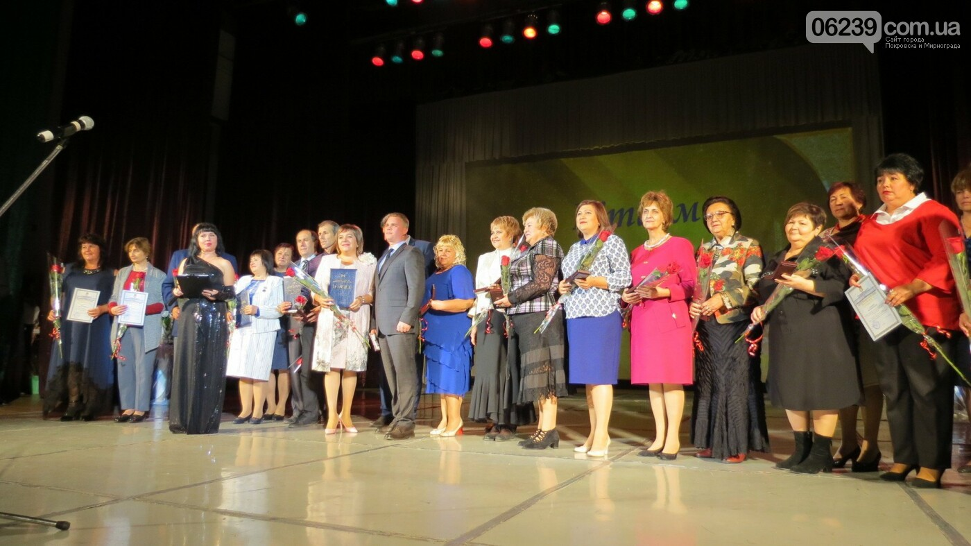 Сьогодні у Покровську пройшов обласний святковий концерт, присвячений Дню працівників освіти, фото-15