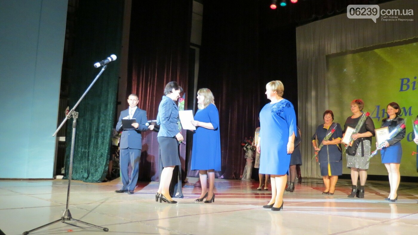 Сьогодні у Покровську пройшов обласний святковий концерт, присвячений Дню працівників освіти, фото-19