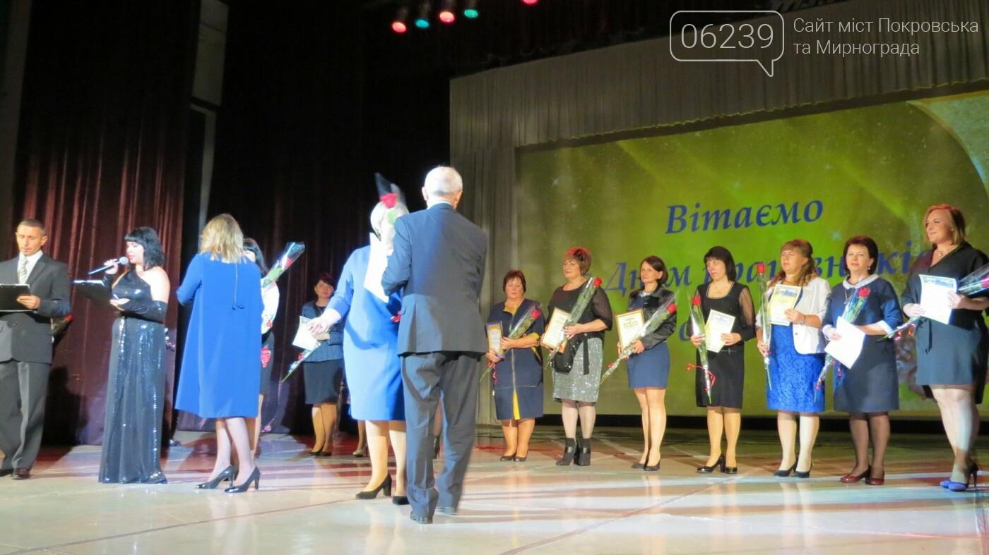 Сьогодні у Покровську пройшов обласний святковий концерт, присвячений Дню працівників освіти, фото-28