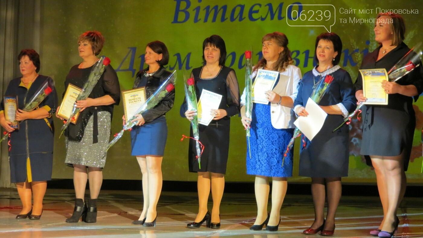 Сьогодні у Покровську пройшов обласний святковий концерт, присвячений Дню працівників освіти, фото-16