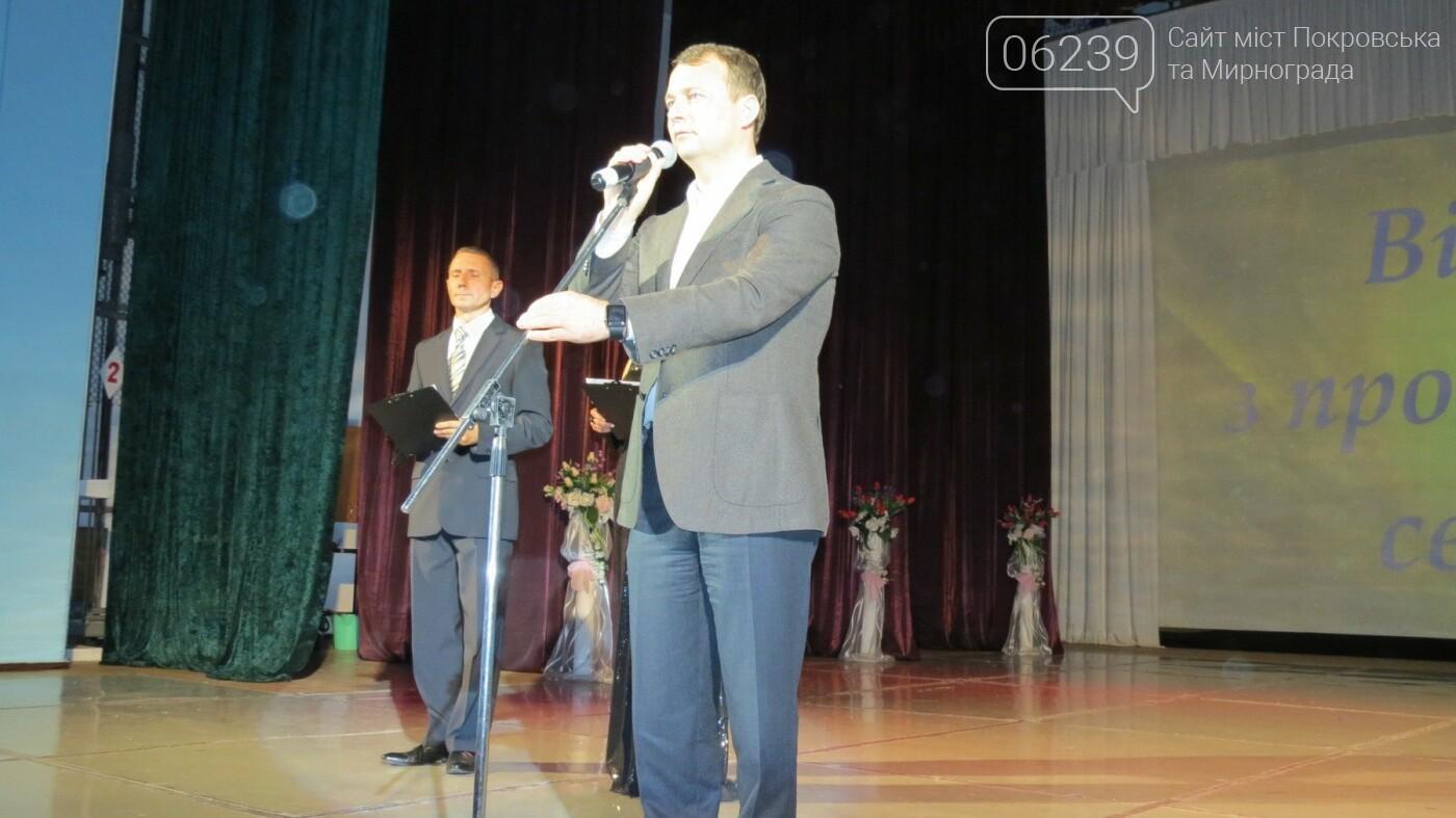 Глава Покровска поблагодарил губернатора за опорные школы, фото-3