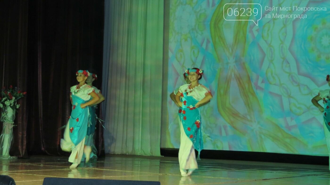 Сьогодні у Покровську пройшов обласний святковий концерт, присвячений Дню працівників освіти, фото-17