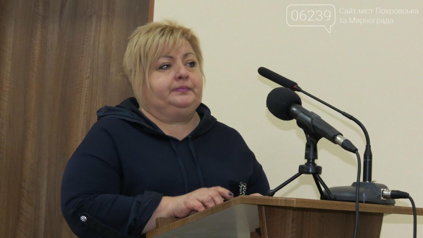 Долгожители Покровска будут получать ежемесячную стипендию, фото-1