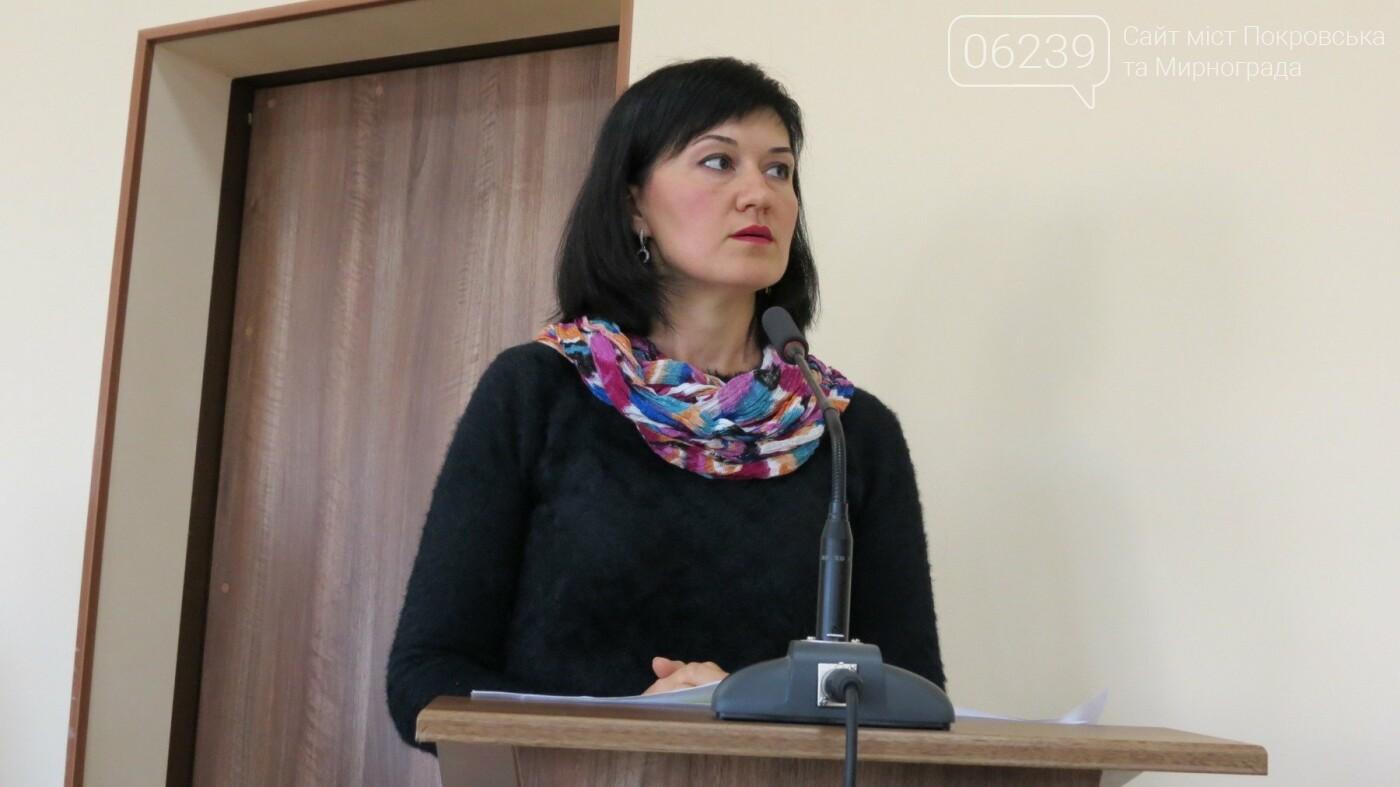 Покровск официально присоединился к Европейской хартии равенства женщин и мужчин, фото-1