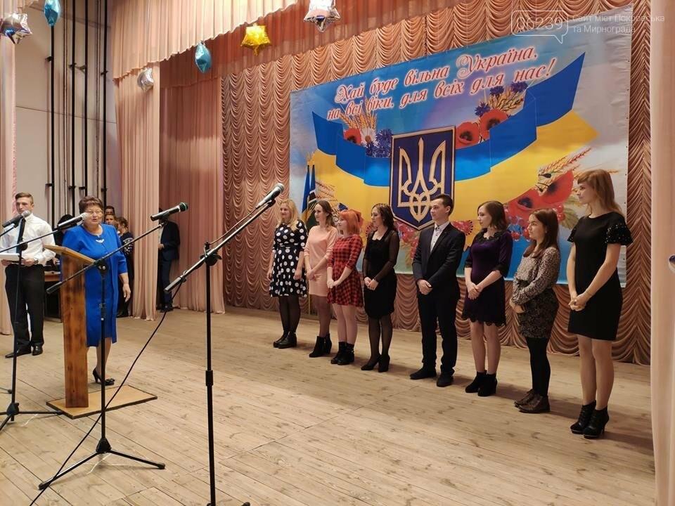 У Покровському районі відбулось свято для педагогічних працівників , фото-3