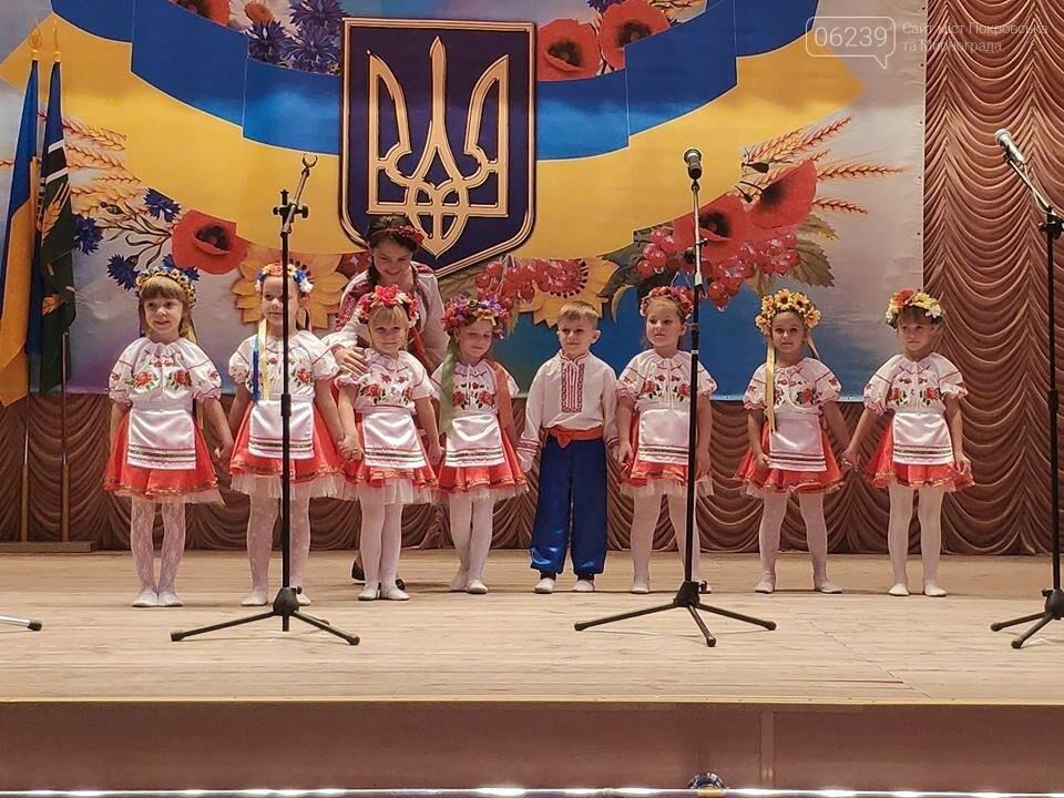 У Покровському районі відбулось свято для педагогічних працівників , фото-4
