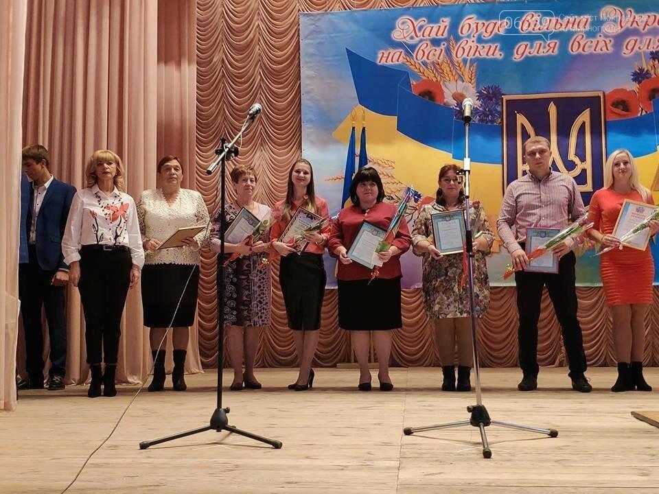 У Покровському районі відбулось свято для педагогічних працівників , фото-1