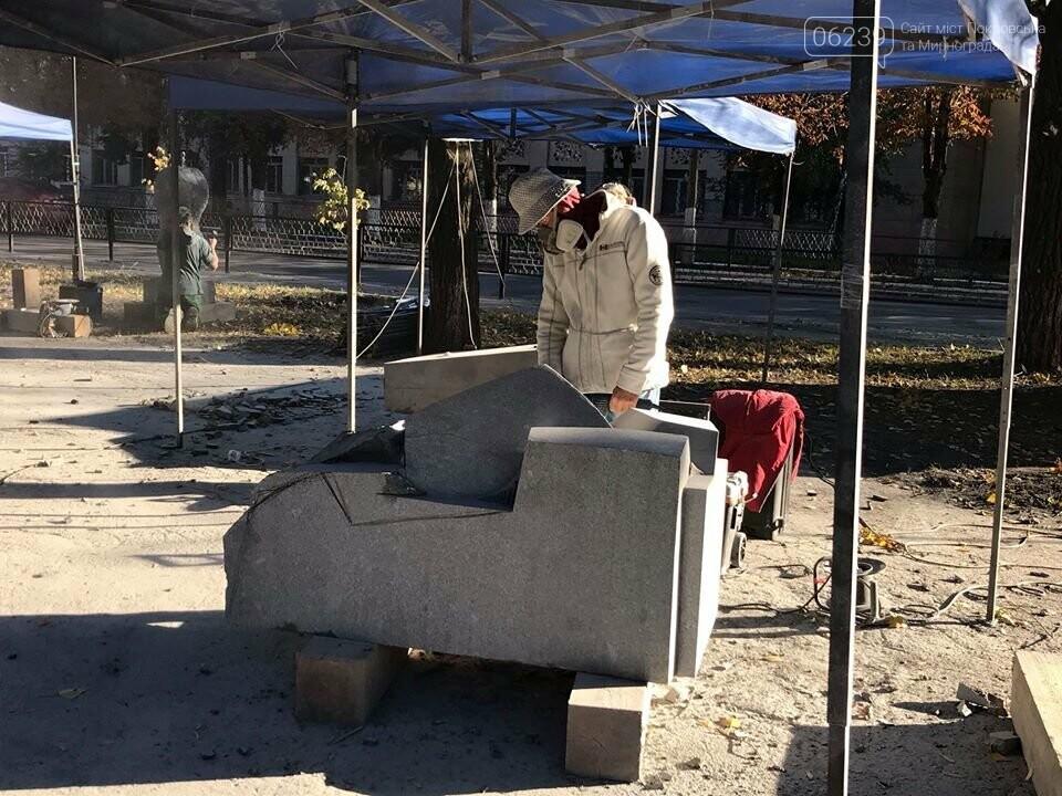 Восемь скульпторов из Украины, Беларуси и Греции создают скульптуры для Покровска, фото-3