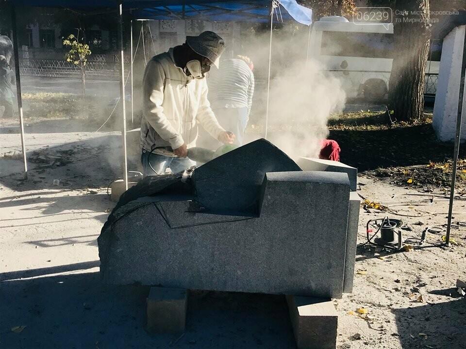 Восемь скульпторов из Украины, Беларуси и Греции создают скульптуры для Покровска, фото-6