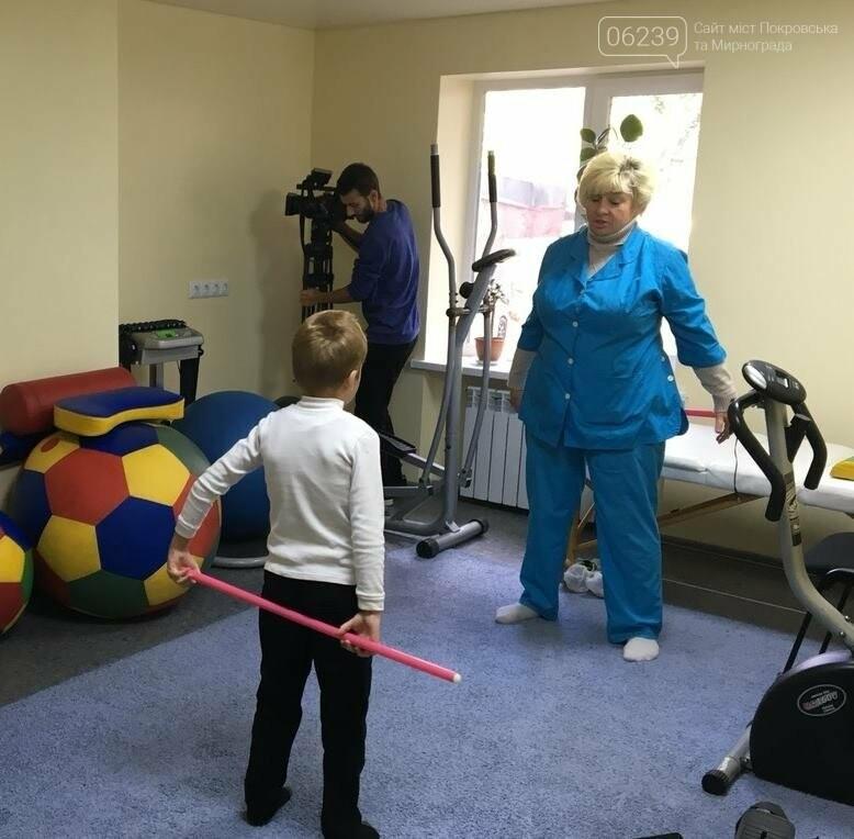 В Мирнограде Центр комплексной реабилитации лиц с инвалидностью начал работу в новом помещении, фото-2