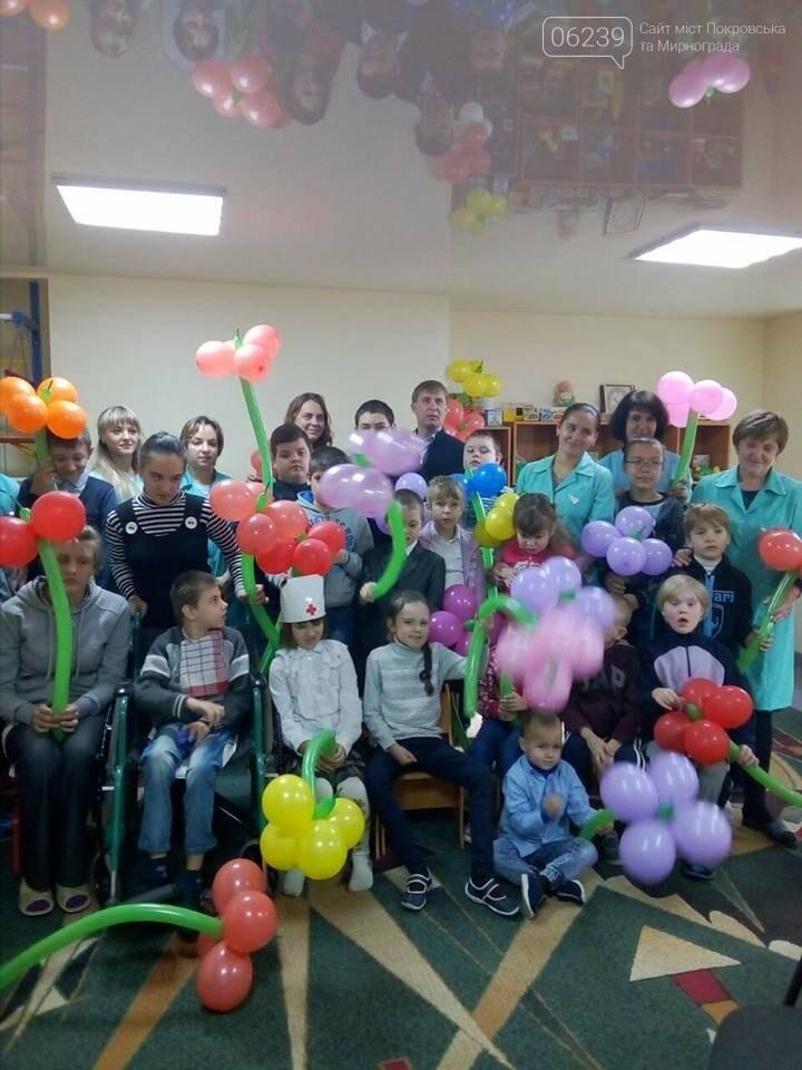 В Мирнограде Центр комплексной реабилитации лиц с инвалидностью начал работу в новом помещении, фото-4
