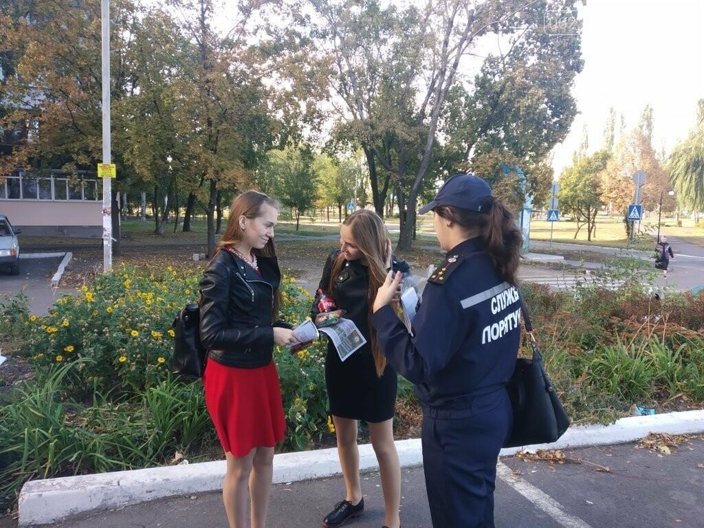 У Покровську фахівці Служби порятунку поспілкувалися з мешканцями багатоквартирних будинків, фото-5