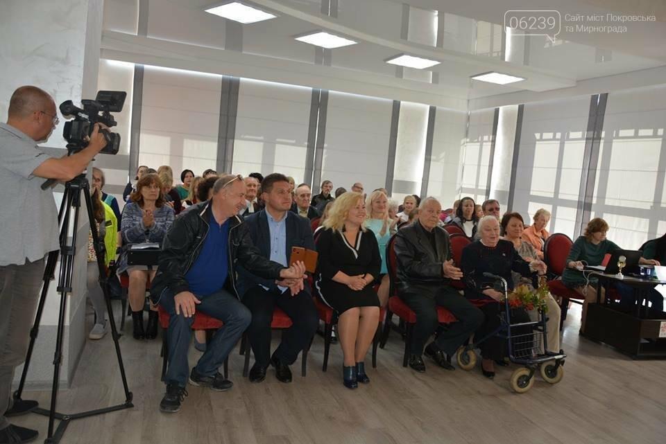 Напередодні Дня художника України, у Покровську привітали майстрів пензля з професійним днем, фото-6