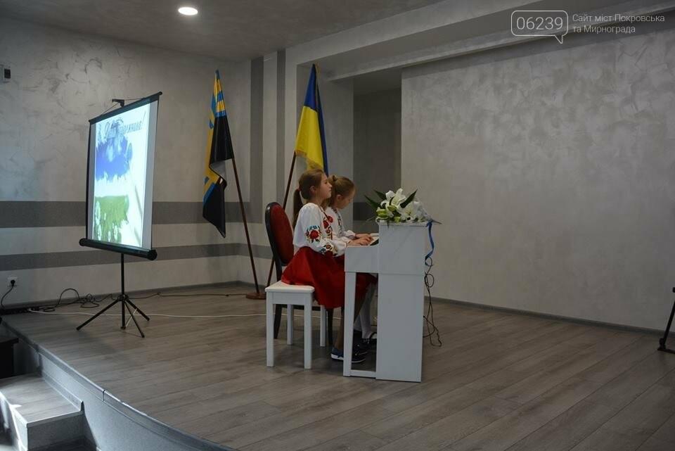 Напередодні Дня художника України, у Покровську привітали майстрів пензля з професійним днем, фото-1