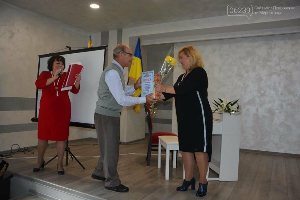 Напередодні Дня художника України, у Покровську привітали майстрів пензля з професійним днем, фото-3
