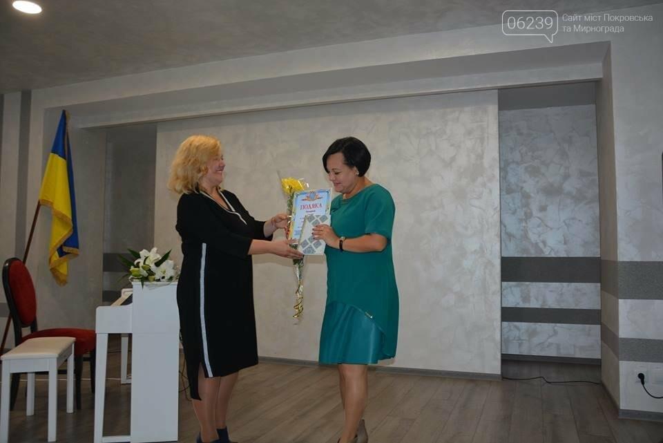 Напередодні Дня художника України, у Покровську привітали майстрів пензля з професійним днем, фото-2