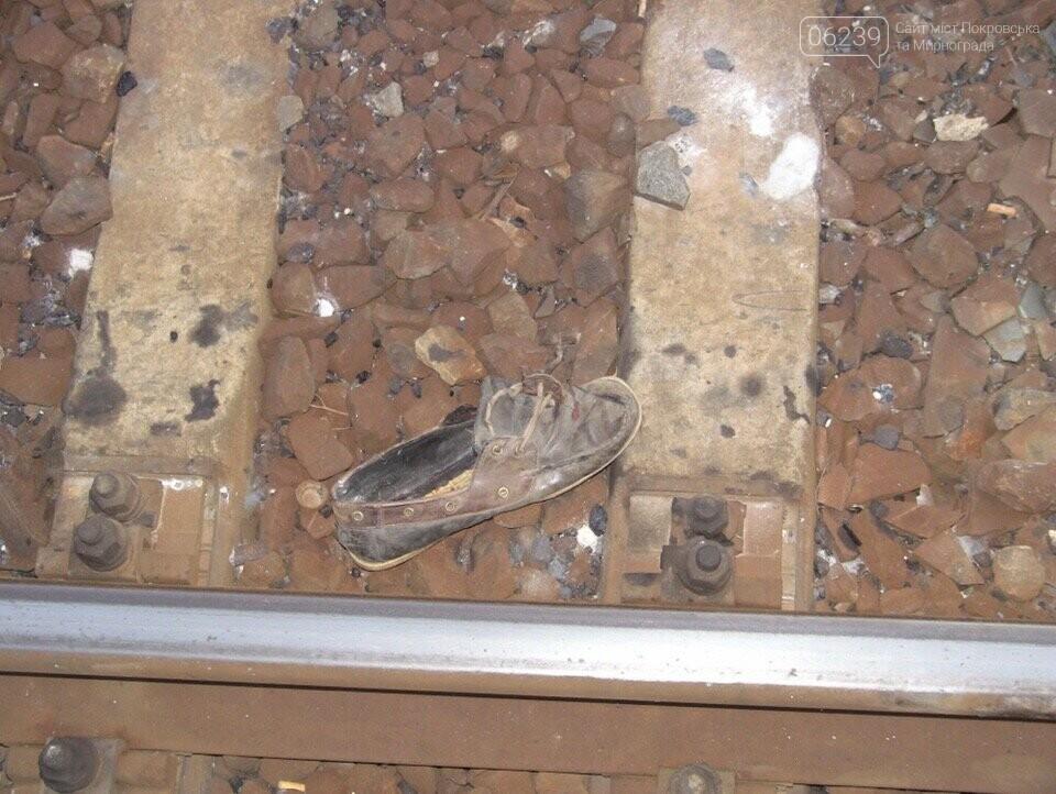 В Мирнограде человек попал под поезд, фото-3