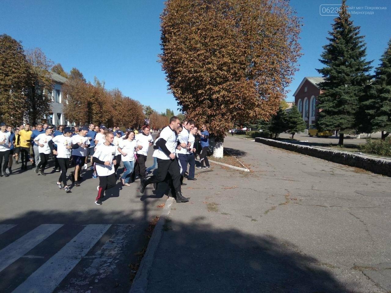Мирноградські поліцейські взяли участь у міських спортивних заходах, фото-6