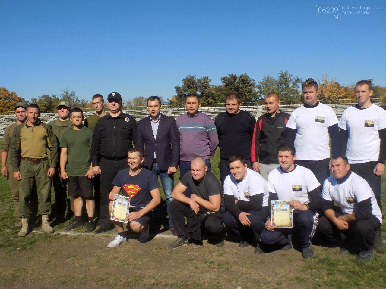 Мирноградські поліцейські взяли участь у міських спортивних заходах, фото-3