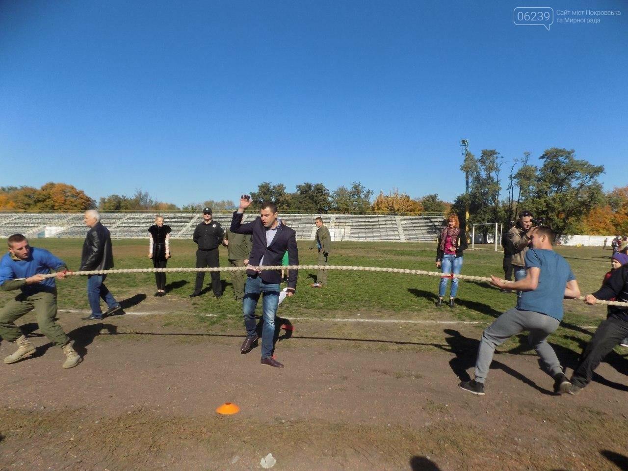 Мирноградські поліцейські взяли участь у міських спортивних заходах, фото-5