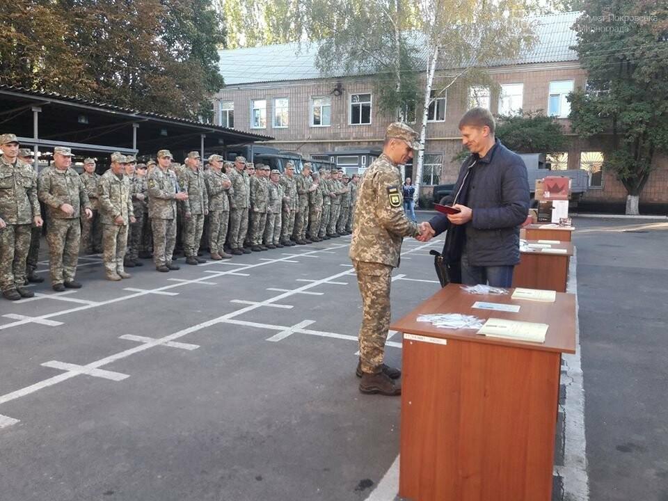 В Покровсько-Ясинуватському ОМВК відбулось урочисте шикування особового складу до Дня захисника України, фото-6