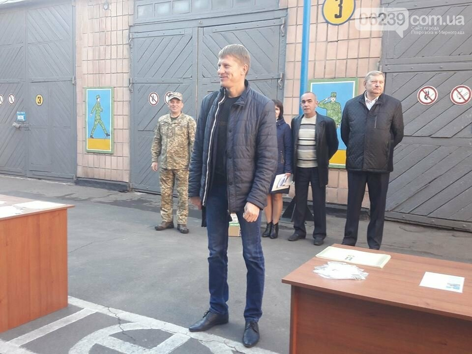 В Покровсько-Ясинуватському ОМВК відбулось урочисте шикування особового складу до Дня захисника України, фото-2