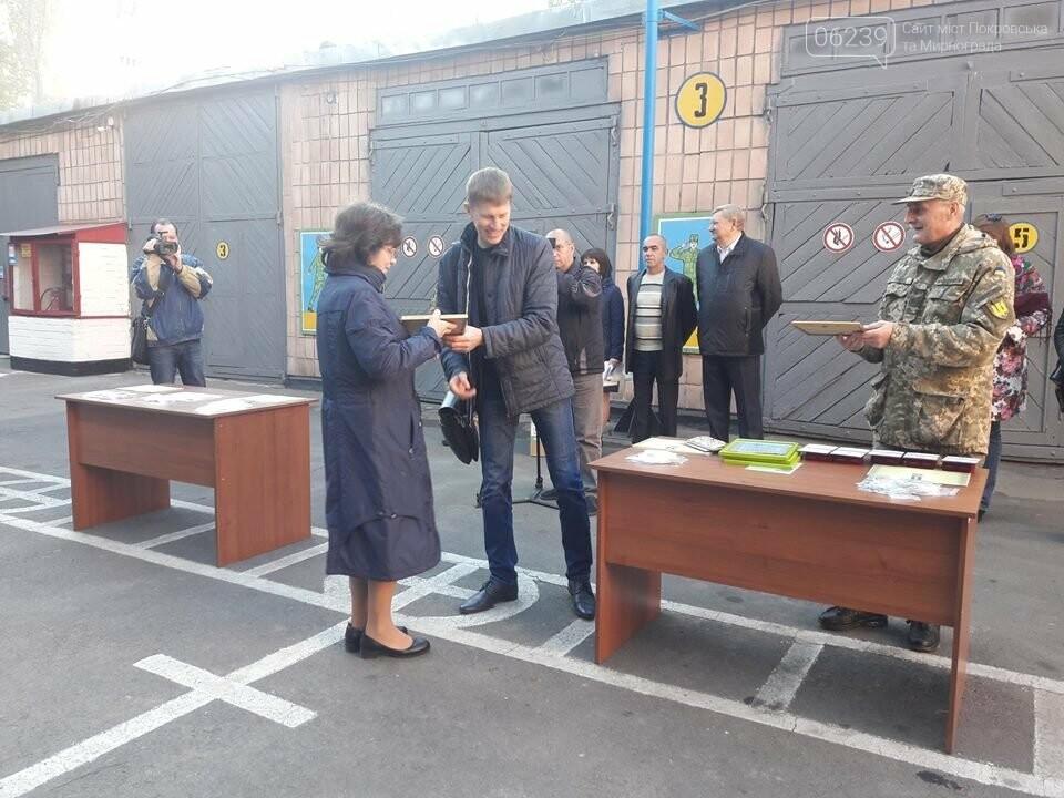 В Покровсько-Ясинуватському ОМВК відбулось урочисте шикування особового складу до Дня захисника України, фото-3