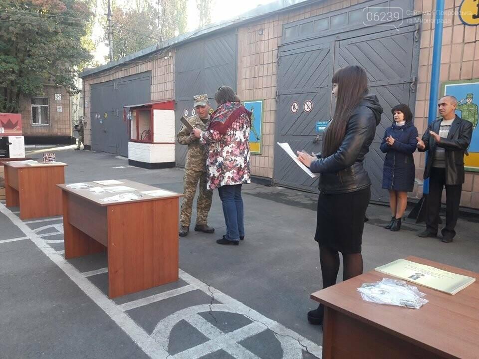 В Покровсько-Ясинуватському ОМВК відбулось урочисте шикування особового складу до Дня захисника України, фото-4