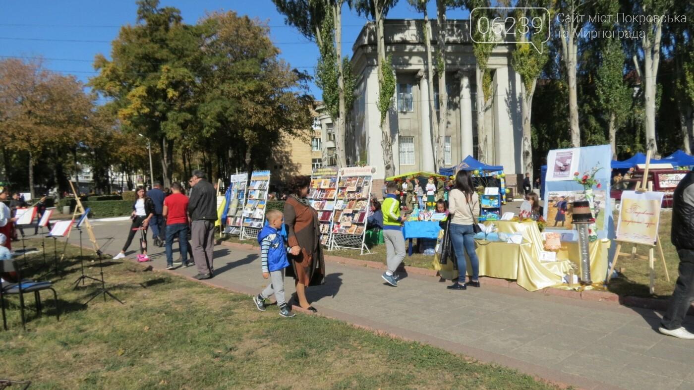 В Покровске отмечают День защитника Украины, фото-7