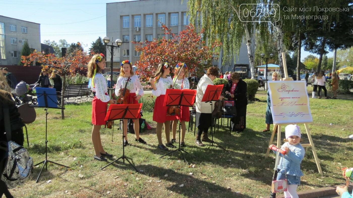 В Покровске отмечают День защитника Украины, фото-3