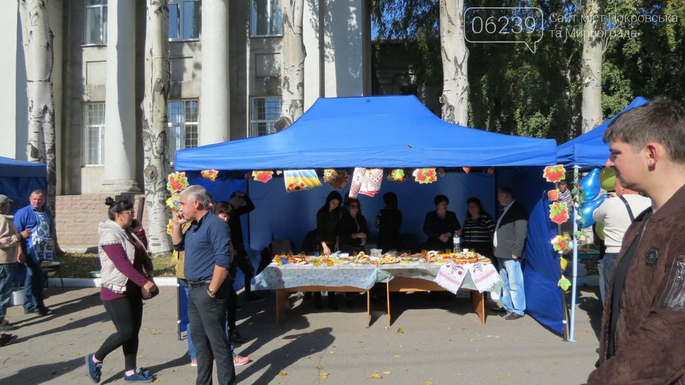 В Покровске отмечают День защитника Украины, фото-1