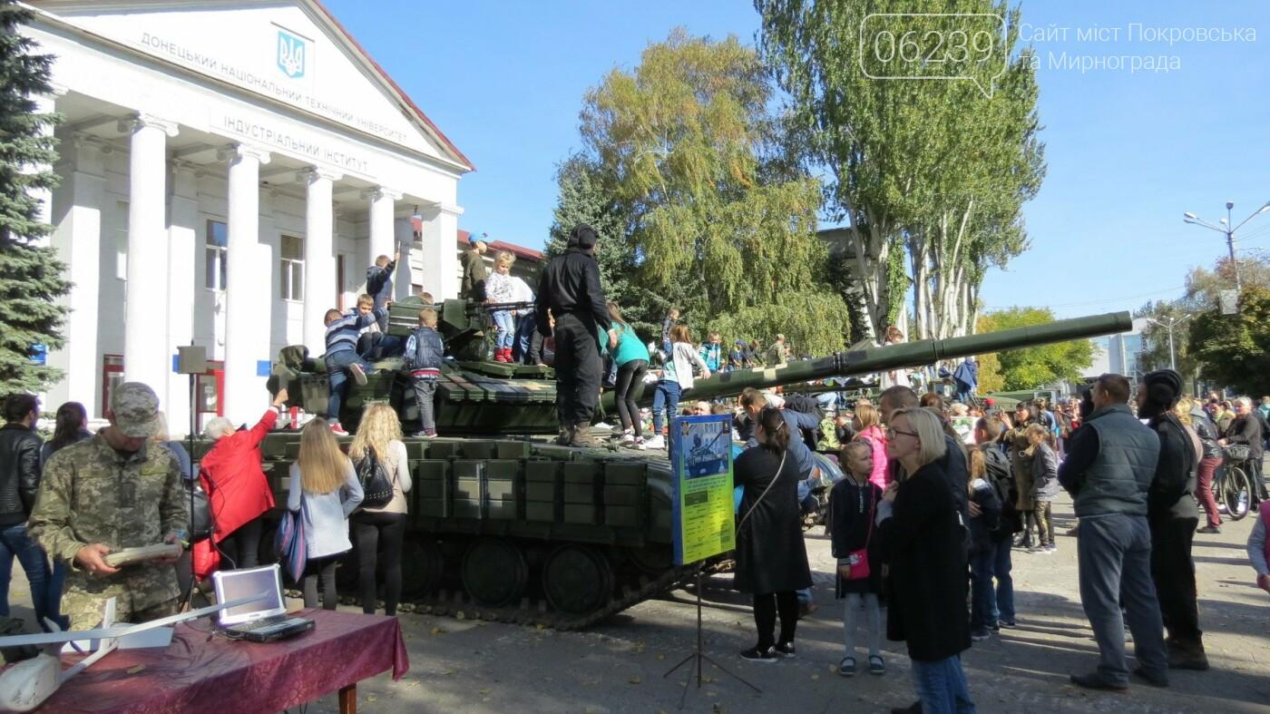 В Покровске отмечают День защитника Украины, фото-17