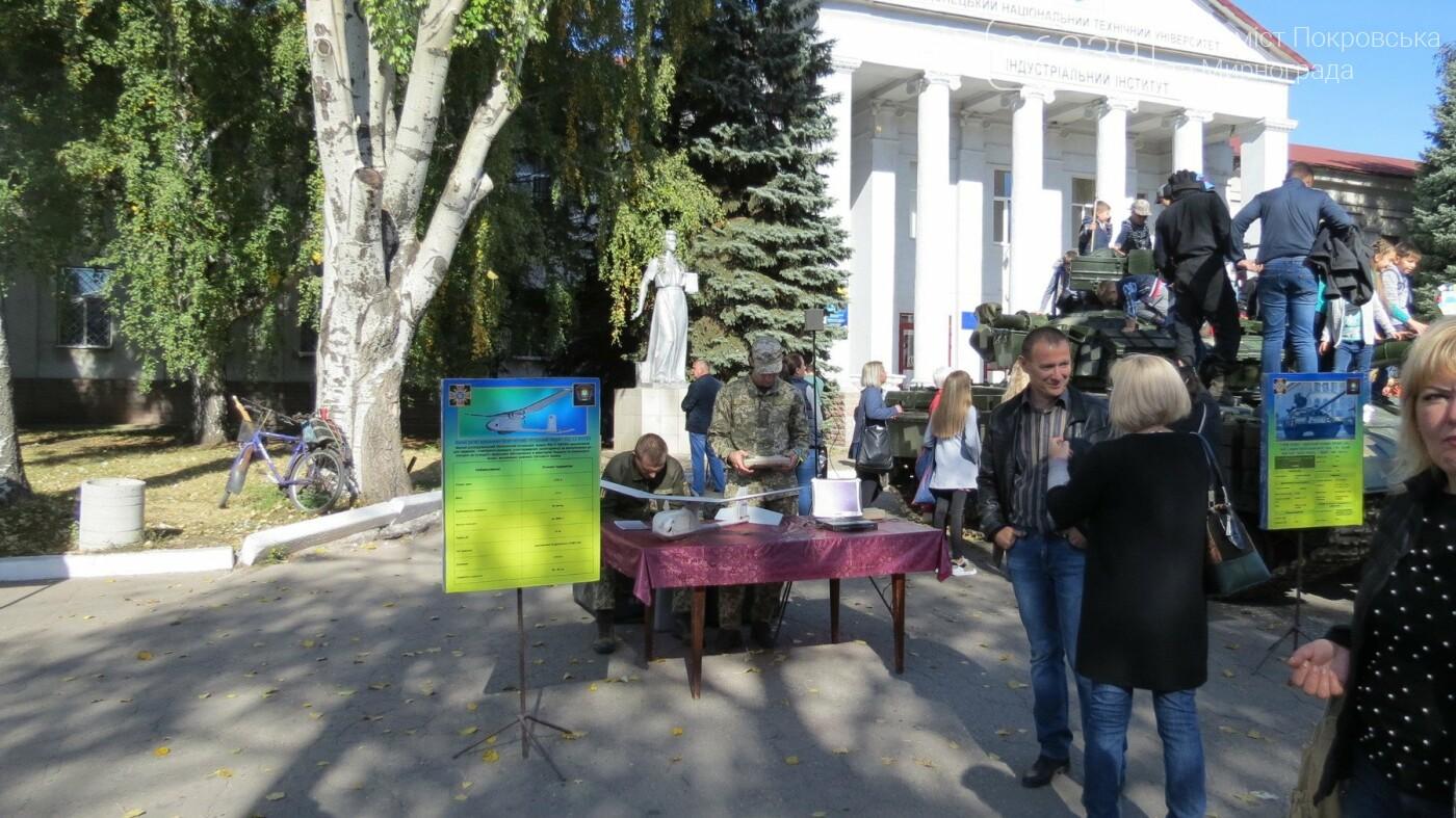 В Покровске отмечают День защитника Украины, фото-21