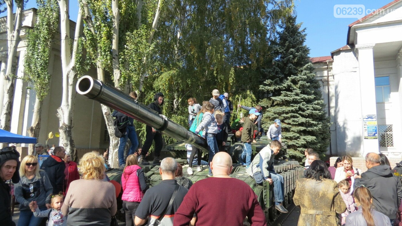 В Покровске отмечают День защитника Украины, фото-9