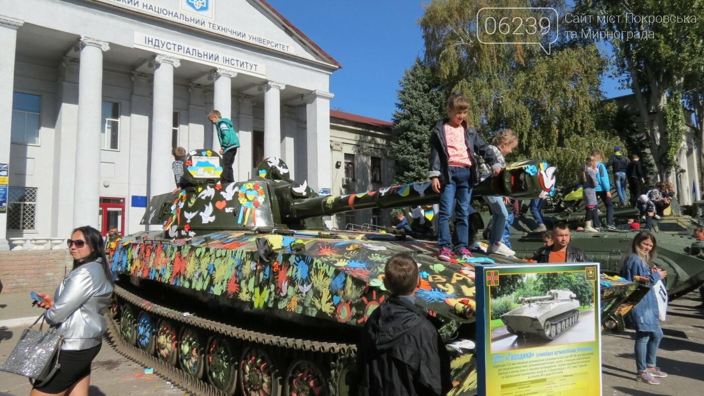 В Покровске отмечают День защитника Украины, фото-11