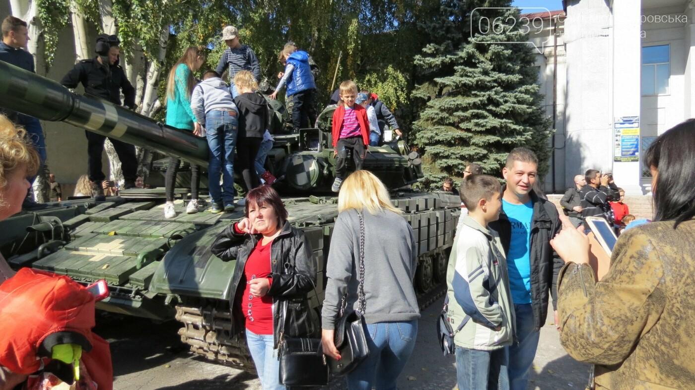 В Покровске отмечают День защитника Украины, фото-8