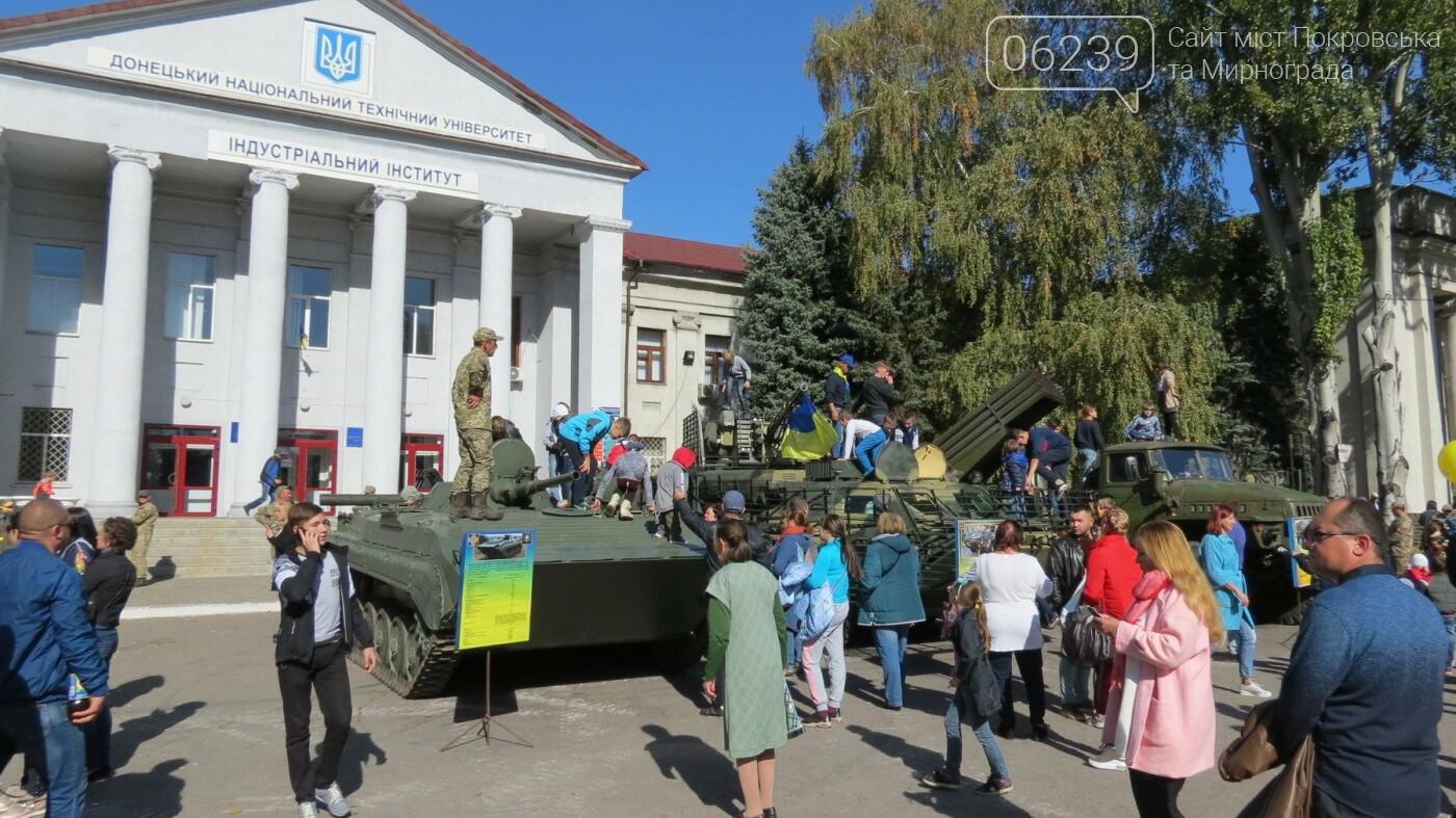 В Покровске отмечают День защитника Украины, фото-20