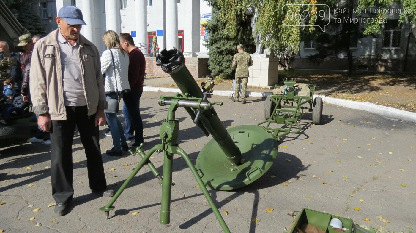 В Покровске отмечают День защитника Украины, фото-22