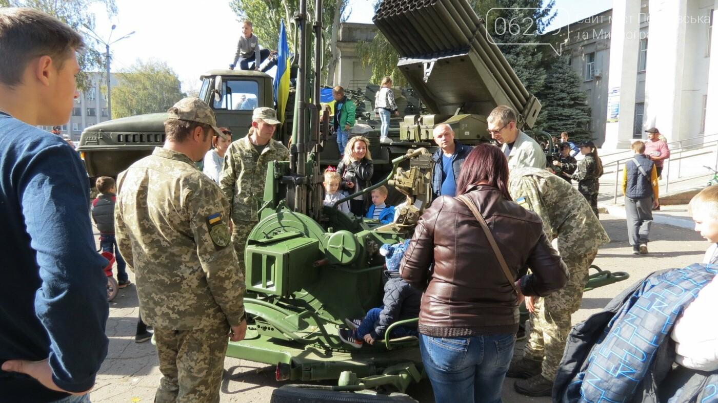 В Покровске отмечают День защитника Украины, фото-23