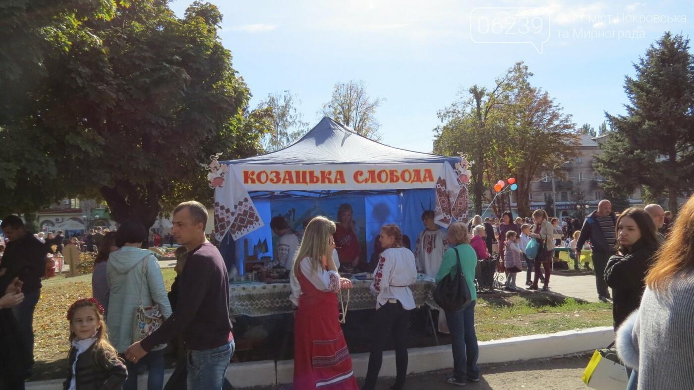 В Покровске отмечают День защитника Украины, фото-14