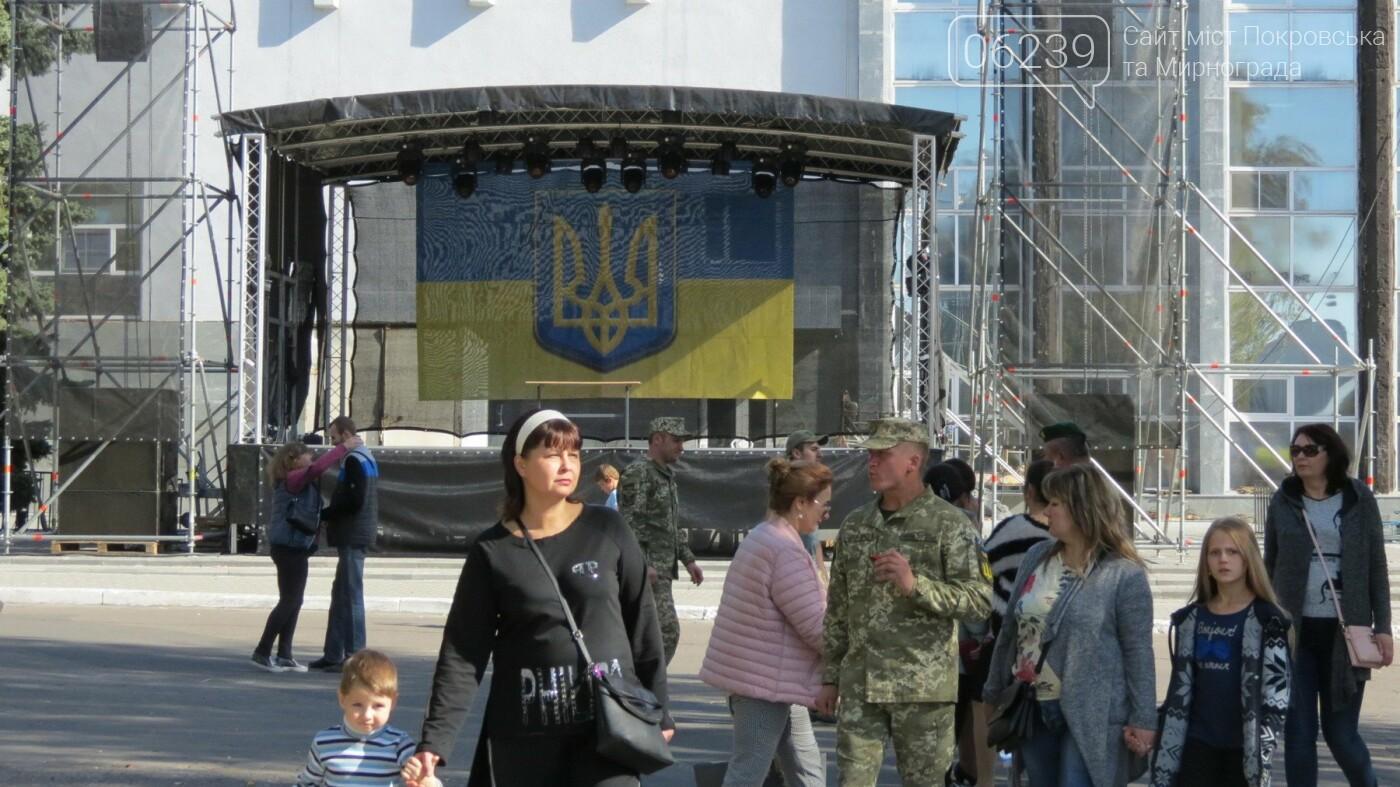 В Покровске отмечают День защитника Украины, фото-16