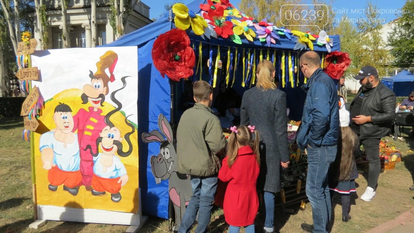 В Покровске отмечают День защитника Украины, фото-18