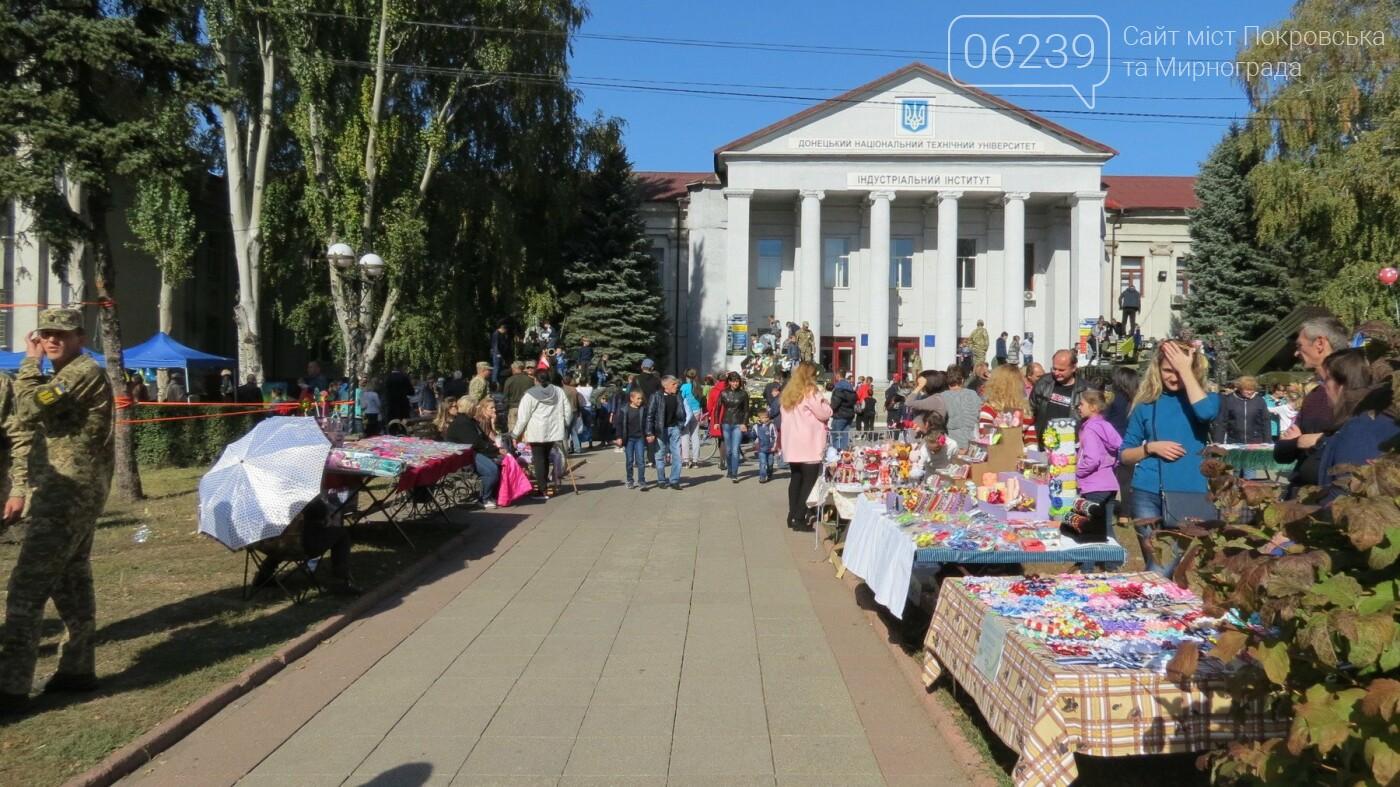 В Покровске отмечают День защитника Украины, фото-12