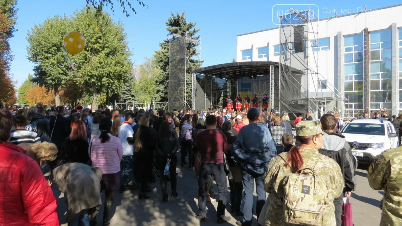 В Покровске поздравили и наградили защитников Украины, фото-1