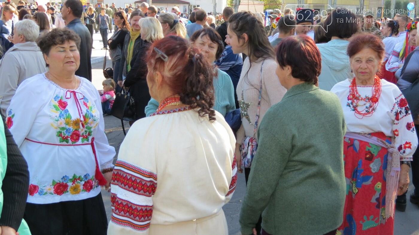 В Покровске поздравили и наградили защитников Украины, фото-8