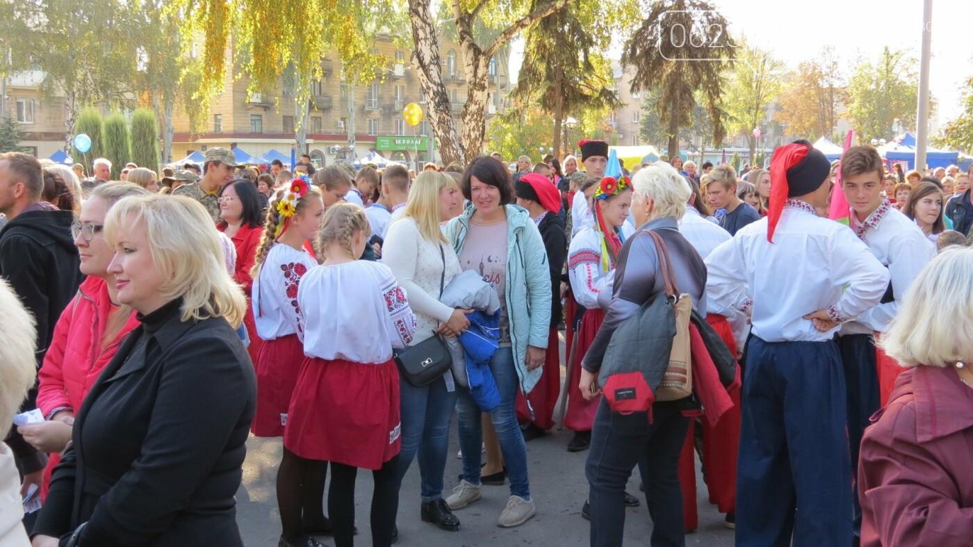 В Покровске поздравили и наградили защитников Украины, фото-11