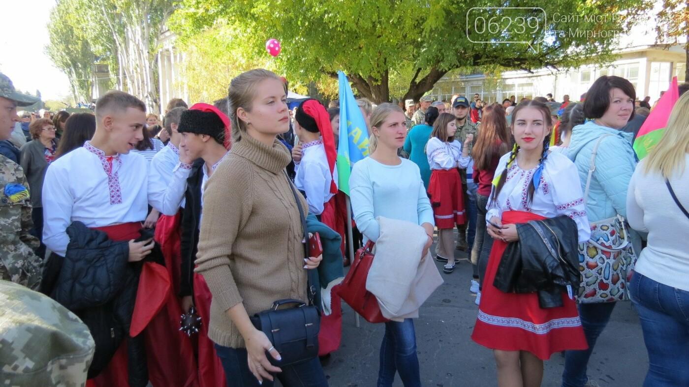 В Покровске поздравили и наградили защитников Украины, фото-10